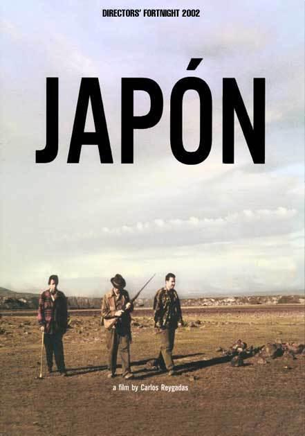 Japon de Carlos Reygadas.